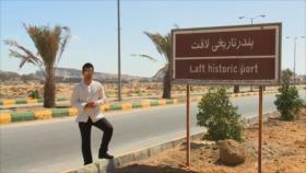 Irán: 1- Las Cafeterías Modernas y Antiguas en Irán 2- El Puerto Laft 3- La Ciudad de Ahvaz 4- El Arte de la Miniatura