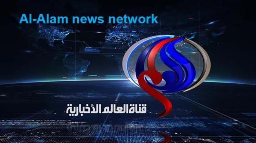 Logotipo de la cadena en lengua árabe Al-Alam.