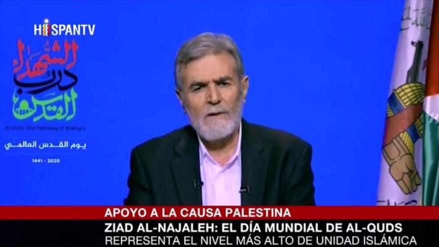 Yihad Islámica Palestina: Al-Quds es la capital del mundo musulmán
