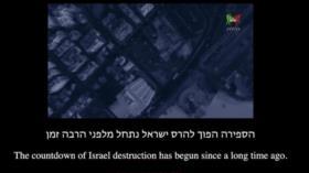 """Hackean 1000 sitios israelíes: """"Su cuenta regresiva ha comenzado"""""""