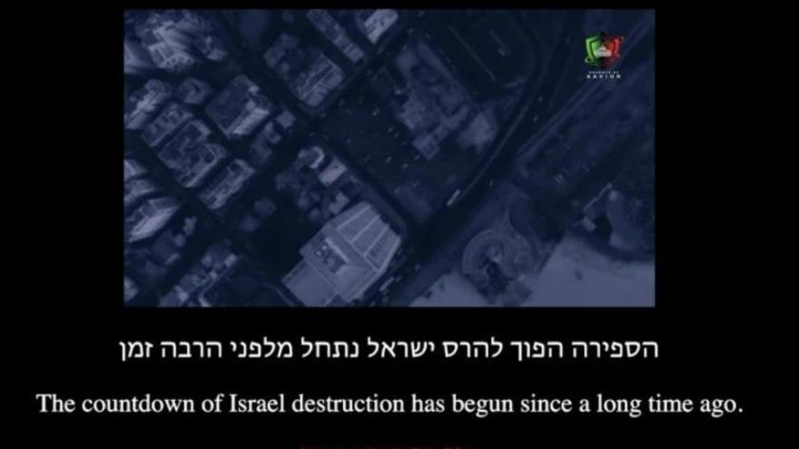 """Una captura del vídeo en un sitio israelí hackeado con la frase en inglés """"la cuenta regresiva para la destrucción de Israel comenzó hace mucho tiempo""""."""