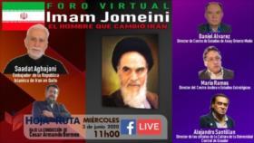 Foro virtual sobre Imam Jomeini, fundador de la República Islámica