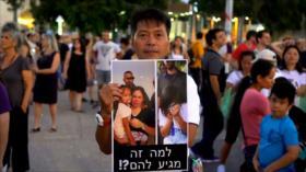 Dentro de Israel: Problema de trata de personas