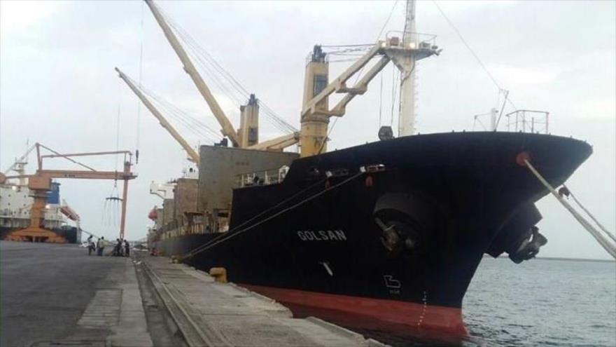 El buque comercial iraní llamado Golsan.