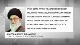 Apoyo a Palestina. Asesinato de Soleimani. Elecciones dominicanas - Boletín: 01:30 - 07/07/2020