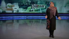 Bazaar: Industria láctea