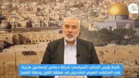 Industria petrolera iraní. Anexión israelí . Hezbolá contra EEUU - Noticias Exprés: 19:30 - 11/07/2020