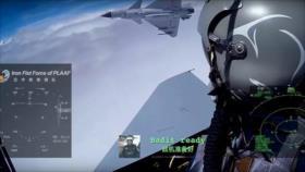 Vídeo: Así entrenan pilotos chinos para un combate aéreo