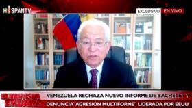 Entrevista del embajador de Venezuela ante la ONU a HispanTV