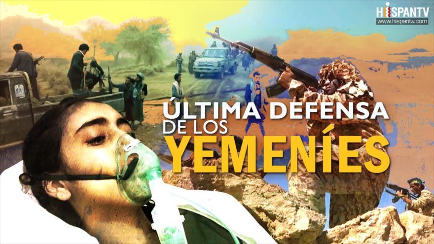 Última defensa de los yemeníes