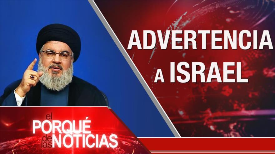 """El Porqué de las Noticias: No a la """"traición"""" de EAU. Tragedia en El Líbano. Operación Gedeón"""