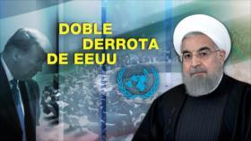Detrás de la Razón: No rotundo a EEUU en Consejo de Seguridad