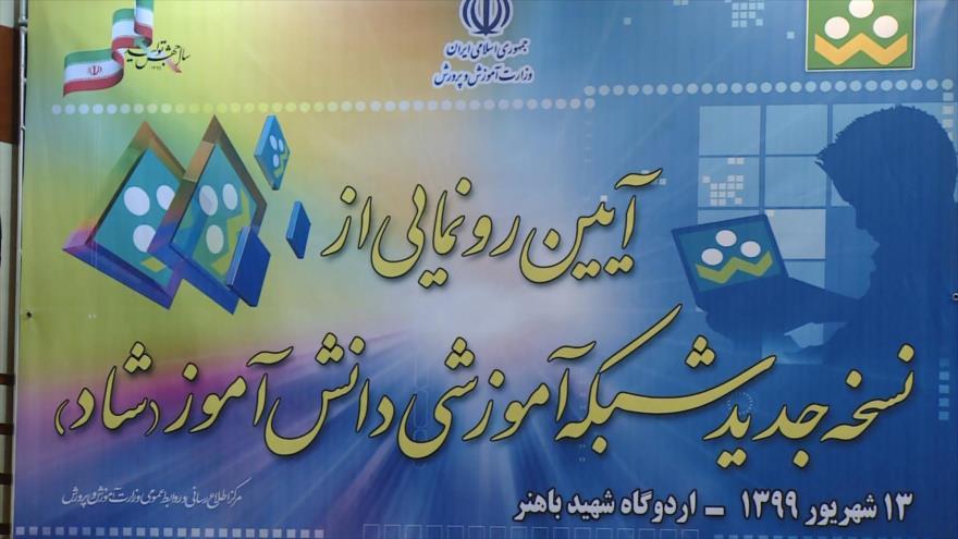 Se actualiza plataforma de clases online en Irán debido a COVID-19