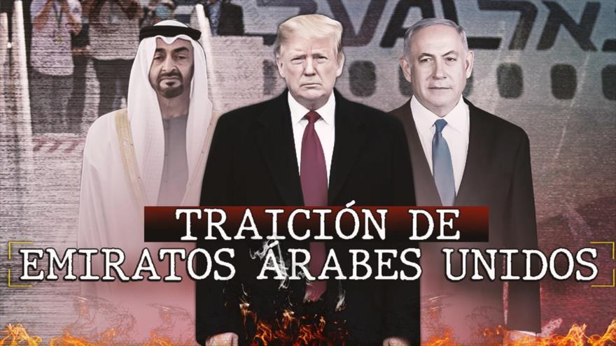 Detrás de la Razón: EAU abrió la puerta a los sionistas