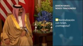 PoliMedios: Baréin-Israel; nexos traicioneros