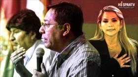 ¿Por qué Jeanine Áñez renuncia a su candidatura?