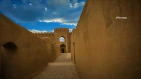 Ciberpaseo: Kerman, ciudad más grande de la mayor provincia de Irán