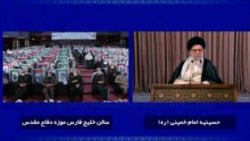 Líder de Irán rinde tributo a veteranos de la Defensa Sagrada