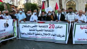 Palestinos rechazan normalización de lazos de árabes con Israel