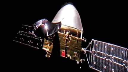 Foto: ¡Nave espacial de China se saca un selfie en ruta a Marte!