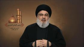 Nasralá denuncia crímenes de Sadam Husein contra musulmanes