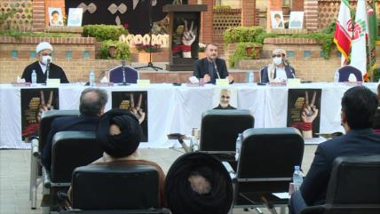 Conferencia Intl. de Fuerzas de Resistencia Expatriadas en Irán
