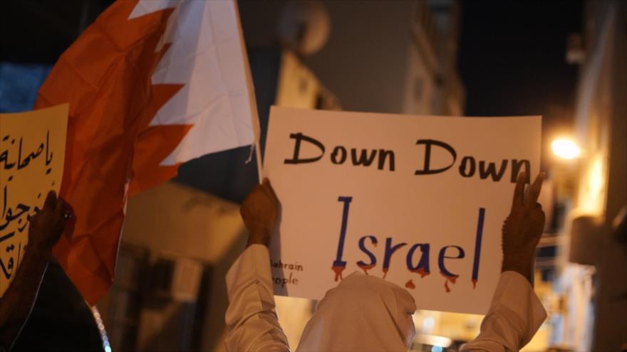 Bareiníes condenan visita de la delegación israelí-estadounidense | HISPANTV