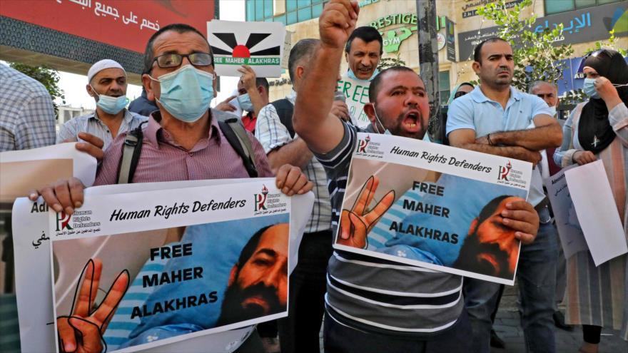 ONU urge a Israel poner fin a la detención administrativa | HISPANTV
