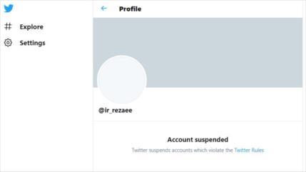 Twitter suspende cuenta de un alto funcionario iraní