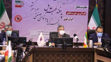Irán extenderá la defensa cibernética a los sitios industriales