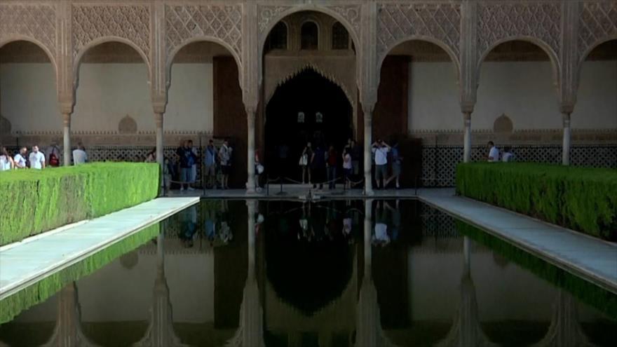 Al-Ándalus: La Alhambra