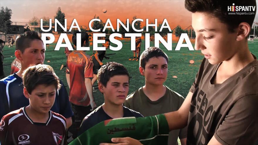 Una cancha palestina