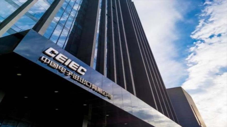 Sede de la empresa estatal China National Electronics Import and Export Corporation (CEIEC, por sus siglas en inglés).