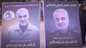 Irán Hoy: Legado eterno de Qasem Soleimani
