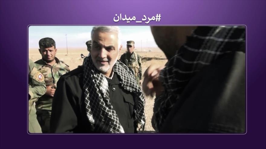 Etiquetaje: Soleimani, comandante de campo de batalla