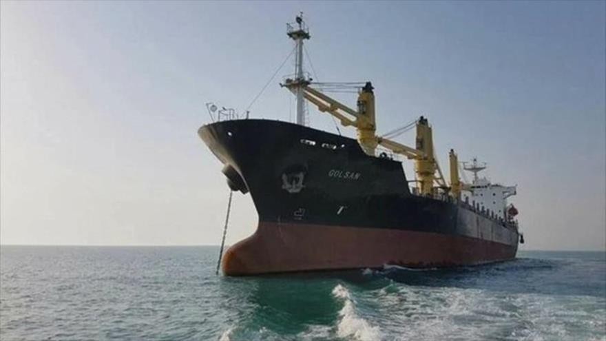 El Golsan, un barco iraní con cargamento de alimentos, llega a aguas venezolanas, 21 de junio de 2020.