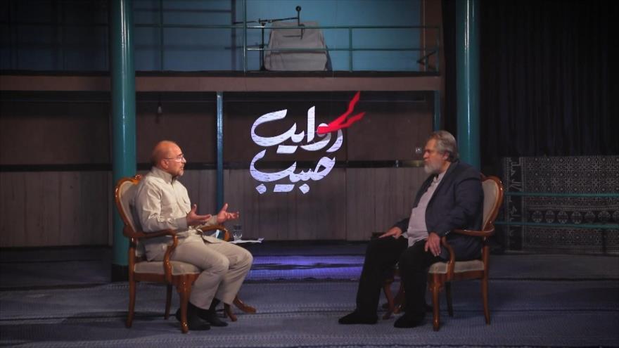 La crónica de Habib: Qalibaf: Parte 1