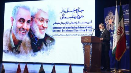 'General Soleimani movió a las masas a resistir ante tiranía'
