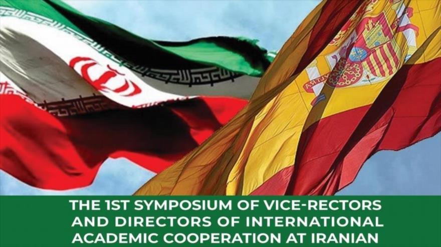 Se celebra primer simposio de los académicos de Irán y España   HISPANTV