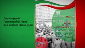 Radio segundopaso.es celebra programa sobre Revolución Islámica