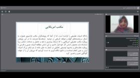Iranólogos del mundo estudian distintos aspectos de poeta Jayyam