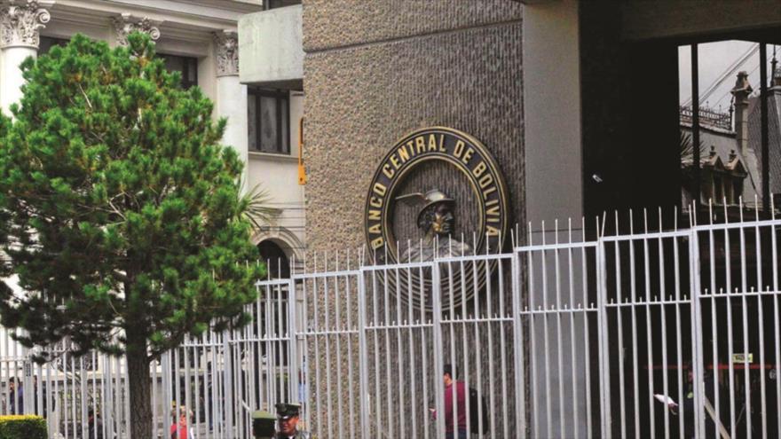 Fachada del Banco Central de Bolivia.