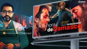 Cine iraní: A la hora de Damasco