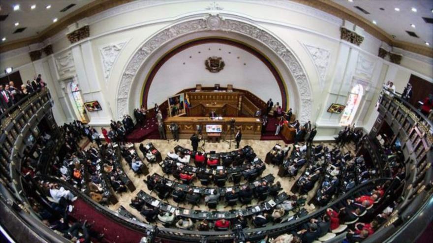 El parlamento venezolano en la capital Caracas.