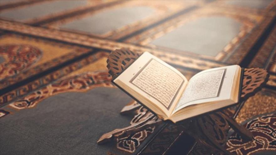El camino hacia la luz: Sura Al-Ahcaf , versos 1-5