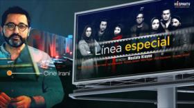 Cine iraní: Línea especial
