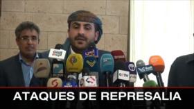Tensión Irán-EEUU. Ataque de represalia. Operación Lava Jato - Boletín: 01:30 - 09/03/2021