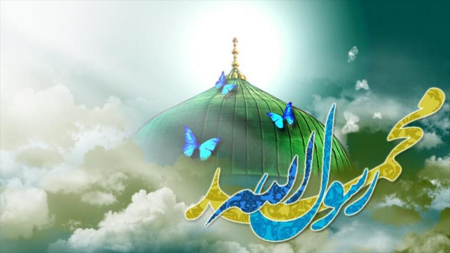 Musulmanes festejan el aniverasrio de la designación del Profeta del Islam, el Hazrat Mohamad (P) como el último mensajero de Diós.