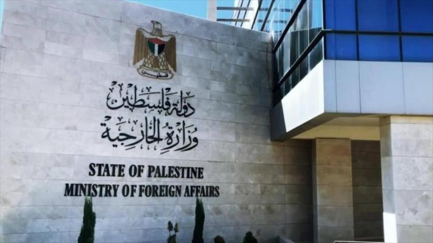La fachada del Ministerio de Asuntos Exteriores de Palestina en Ramalá en la Cisjordania.