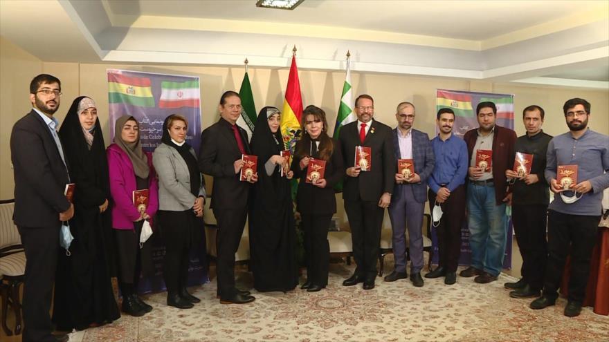 """Presentan el libro """"Entre los indígenas"""" en embajada de Bolivia en Irán"""